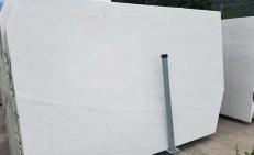 Fornitura lastre segate 2 cm in marmo naturale ESTREMOZ BRANCO Z0125. Dettaglio immagine fotografie