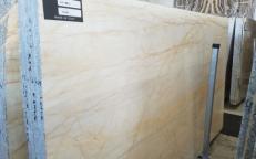 Fornitura lastre grezze lucide 2 cm in marmo naturale BIANCO FANTASY AA T0218. Dettaglio immagine fotografie