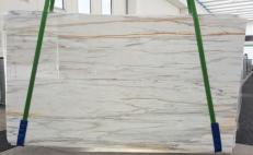 Fornitura lastre grezze lucide 2 cm in marmo naturale CALACATTA CREMO V 1120. Dettaglio immagine fotografie
