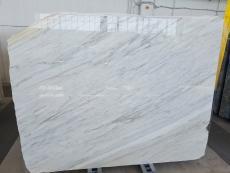 Fornitura lastre grezze lucide 2 cm in marmo naturale CALACATTA CREMO AL0072. Dettaglio immagine fotografie