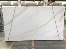 Fornitura lastre grezze levigate 2 cm in quarzite naturale CASABLANCA 1544G. Dettaglio immagine fotografie