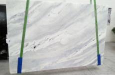 Fornitura lastre grezze lucide 2 cm in marmo naturale DAMASCO WHITE 573. Dettaglio immagine fotografie