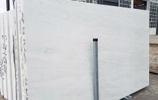 Fornitura lastre grezze segate 2 cm in marmo naturale ESTREMOZ BRANCO Z0128. Dettaglio immagine fotografie
