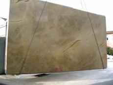 Fornitura lastre grezze lucide 2 cm in marmo naturale GIALLO ANTICO EXTRA EDIM2710AX. Dettaglio immagine fotografie