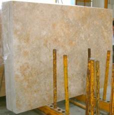 Fornitura lastre grezze levigate 2 cm in calcare naturale GREY YELLOW - JS4845 J-07171. Dettaglio immagine fotografie