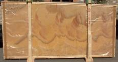 Fornitura lastre grezze lucide 2 cm in onice naturale HONEY ONYX 14361. Dettaglio immagine fotografie