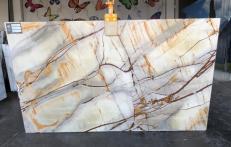 Fornitura lastre grezze lucide 2 cm in quarzite naturale ISOLA BLUE AA U0112. Dettaglio immagine fotografie