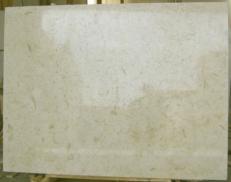 Fornitura lastre grezze levigate 2 cm in calcare naturale JERUSALEM GOLD LIGHT JS3633 J-07152. Dettaglio immagine fotografie