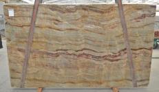 Fornitura lastre grezze lucide 2 cm in quarzite naturale NACARADO BQ01759. Dettaglio immagine fotografie