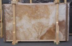 Fornitura lastre grezze lucide 2 cm in onice naturale ONYX CAPPUCCINO E_15223. Dettaglio immagine fotografie