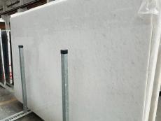 Fornitura lastre grezze lucide 3 cm in marmo naturale OPAL WHITE 7330M. Dettaglio immagine fotografie
