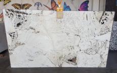 Fornitura lastre grezze lucide 2 cm in granito naturale PATAGONIA AA U0114. Dettaglio immagine fotografie
