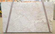 Fornitura lastre grezze lucide 2 cm in quarzite naturale PERLA VENATA BQ01366. Dettaglio immagine fotografie