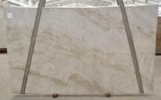 Fornitura lastre grezze lucide 2 cm in quarzite naturale PERLA VENATA BQ02209. Dettaglio immagine fotografie