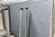Fornitura lastre grezze levigate 3 cm in calcare naturale PIETRA DI CARDOSO 1343M. Dettaglio immagine fotografie