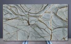 Fornitura lastre grezze lucide 2 cm in quarzite naturale ROMA BLUE U0277. Dettaglio immagine fotografie