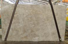 Fornitura lastre grezze levigate 3 cm in quarzite naturale TAJ MAHAL BQ02441. Dettaglio immagine fotografie