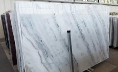 COVELANO VENATO Suministro Verona (Italia) de planchas pulidas en mármol natural U0438 , Bundle #1