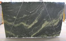 Fornitura lastre grezze spazzolate 3 cm in beola naturale VERDITALIA C-16797. Dettaglio immagine fotografie
