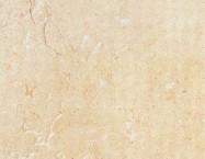 Scheda tecnica: TOPRAK BEIGE DARK, calcare naturale anticato turco