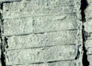 Scheda tecnica: PIETRA SERENA, calcare naturale grezzo italiano