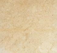 Scheda tecnica: CHASSAGNE BEIGE, calcare naturale levigato francese