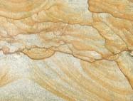 Scheda tecnica: MEDISON YELLOW, granito naturale lucido brasiliano