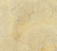 Scheda tecnica: DESERT YELLOW DARK, marmo naturale anticato israeliano