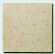 Scheda tecnica: HAZRO PINK, marmo naturale anticato turco