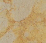 Scheda tecnica: DESERT YELLOW TIGER, marmo naturale levigato israeliano