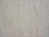 Scheda tecnica: BEGE BAHIA, marmo naturale segato brasiliano