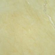 Scheda tecnica: AMARILLO MARÉS, marmo naturale spazzolato spagnolo