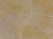 Scheda tecnica: ONYX BEIGE, onice naturale levigato pachistano